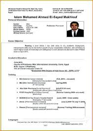 Resume Format For Pharmacy Freshers Sample For Fresher Pharmacist ...