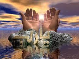 نتیجه تصویری برای عکس نیایش با خدا
