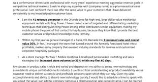 Resume Mortgage Loan Officer Samples Templates Commercial Template