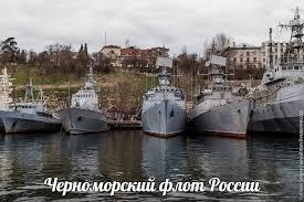 Десантний корабель із морськими піхотинцями США увійшов у Чорне море - Цензор.НЕТ 2978