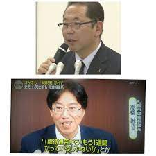 札幌 児童 相談 所 所長