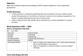 Engineering Internship Resume Example Resumes Mechanical