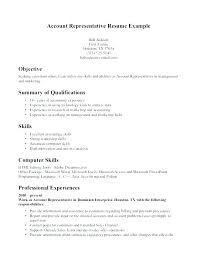 Entry Level Job Resume Templates Entry Level Customer Service Resume Sample