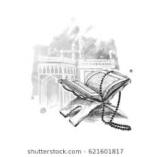 the holy book of the koran on the stand hand drawn sketch vector ilration