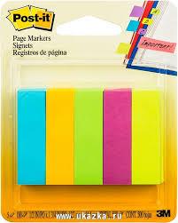 <b>3M Закладки</b> самоклеящиеся бумажные 12 мм, 5 цветов, 100 штук