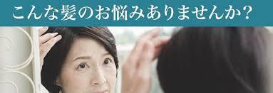 ヘアージュ(hairju)は販売店や実店舗で市販してる?最安値の取扱店はどこ?|ハッピーウェザー