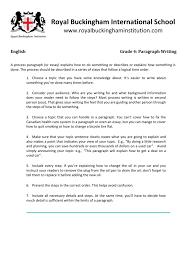 process paragraph grade class website