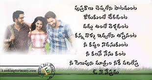 You and your friends will identify yourselves with many of these songs that bring out the right tunes of friendship very beautifully. 15 Best Songs About Friendship In Telugu Looking For Many