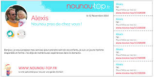 how to your nanny annonce nounou affichette