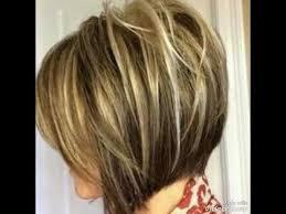 جديد قصات شعر قصير الوان جذابة 2018 Youtube Hair