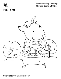 Small Picture Chinese Zodiac Animals Coloring Pages chinese zodiac animal rat