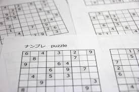 高齢者脳トレプリント無料でゲットおすすめサイト35選 クイズ漢字