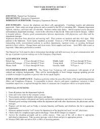 Audio Visual Technician Resume Examples Best Of The Plete Ib