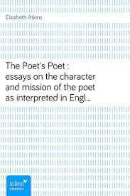 poetic essays poem analysis essay