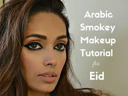 eid tutorial arabic smokey makeup