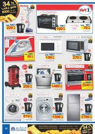 Appliances Discount Kitchen Home Appliances Special Discount Carrefour