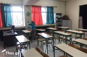 Τελειώνουν τα μαθήματα για τους μαθητές της γ' λυκείου σε λίγες μέρες. Pote Kleinoyn Ta Sxoleia Oles Oi Hmeromhnies Huli