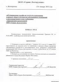 Правила безопасности поведения при угрозе террористического акта  Юрий Дроздов Записки начальника нелегальной разведки