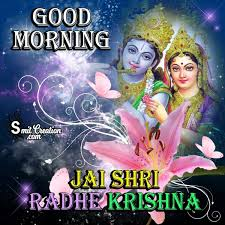 We have rounded up the best collection of inspirational good morning god quotes, sayings, wishes, messages, captions, (with images and pictures) to start your day with god's blessings. Good Morning God Images Pictures And Graphics Smitcreation Com