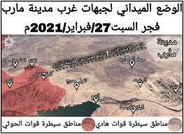 مارب العز - خارطة عسكرية توضح سيطرة جماعة الحوثيين على...