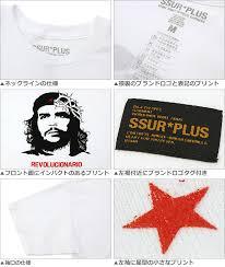 Ssur Size Chart Ssur T Shirt Men Short Sleeves Brand Big Size Ssur P153071201 Ssur Plus Brand T Shirt Men Short Sleeves Print Logo Big Size Short Sleeved T Shirt