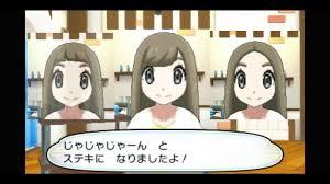 ポケモンサンムーン女の子の髪型ヘアスタイル一覧 Youtube