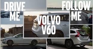 Spot Volvo V60 2018 Follow me Måneskin