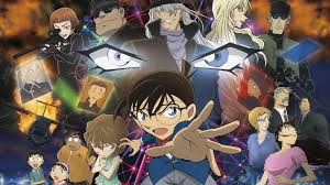 Detective Conan Movie 20: Pure Black Nightmare