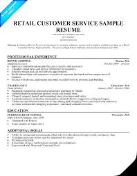 retail customer service resume sample free samples examples retail resume template free