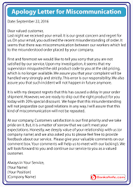 Customer Service Apology Email Sample Apology Letter For Miscommunication In Business