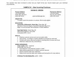 Retail Skills List And Examples For Sales Associate Image Resume