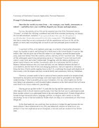 uc application personal statement case statement  11 uc application personal statement