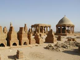 historical places information in english urdu historical places information in english urdu