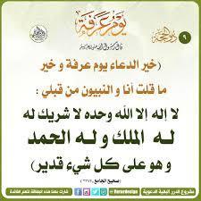 قال رسولُ اللّه ﷺ: خيرُ... - قناة البصائر الجزائرية