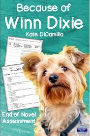 Because Of Winn Dixie End Of Novel Assessment 3rd Grade
