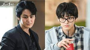 Kim Bum Tale Of The Nine-Tailed Twitter Reactions