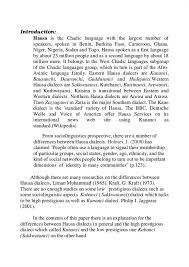 phd thesis or dissertation writing fellowship