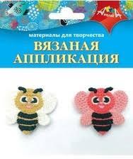 <b>Наборы для плетения</b>, вязания. Купить в интернет-магазине