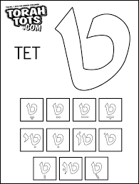 Aleph Bet Free Coloring Pages On Art Coloring Pages