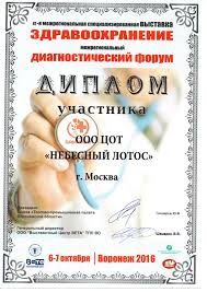 ДИПЛОМЫ Диплом Воронеж