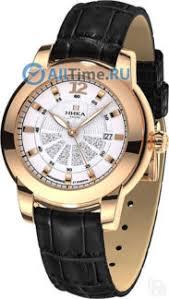 Купить женские <b>часы</b> бренд <b>НИКА коллекции</b> 2019-2020 года в ...