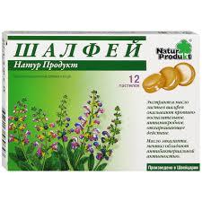 <b>Шалфей</b> Натур Продукт <b>пастилки</b> №<b>12</b> - купить с доставкой, цена ...