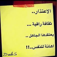 اروع حكم اليوم images?q=tbn:ANd9GcS