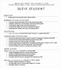 Simple High School Resume Examples Simple Resume Examples For Students Awesome 7 Sample High