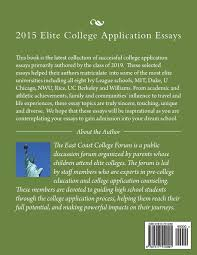 williams college essay canyonlands care center college essay writing tips