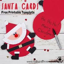 Free Printable Santa Card Template Kids Craft Room
