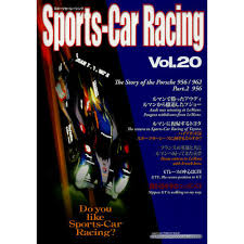 sport car racing vol 20