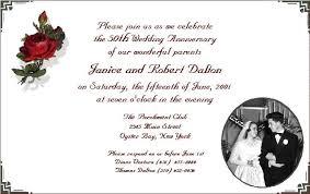 50th Wedding Anniversary Invitations Templates Free Download