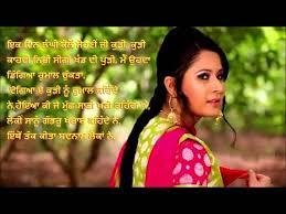 Designer Punjabi Song Download Punjabi Girl Hd Wallpapers Backgrounds Download