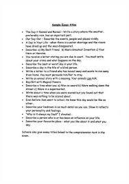 senior year essay  senior year essay